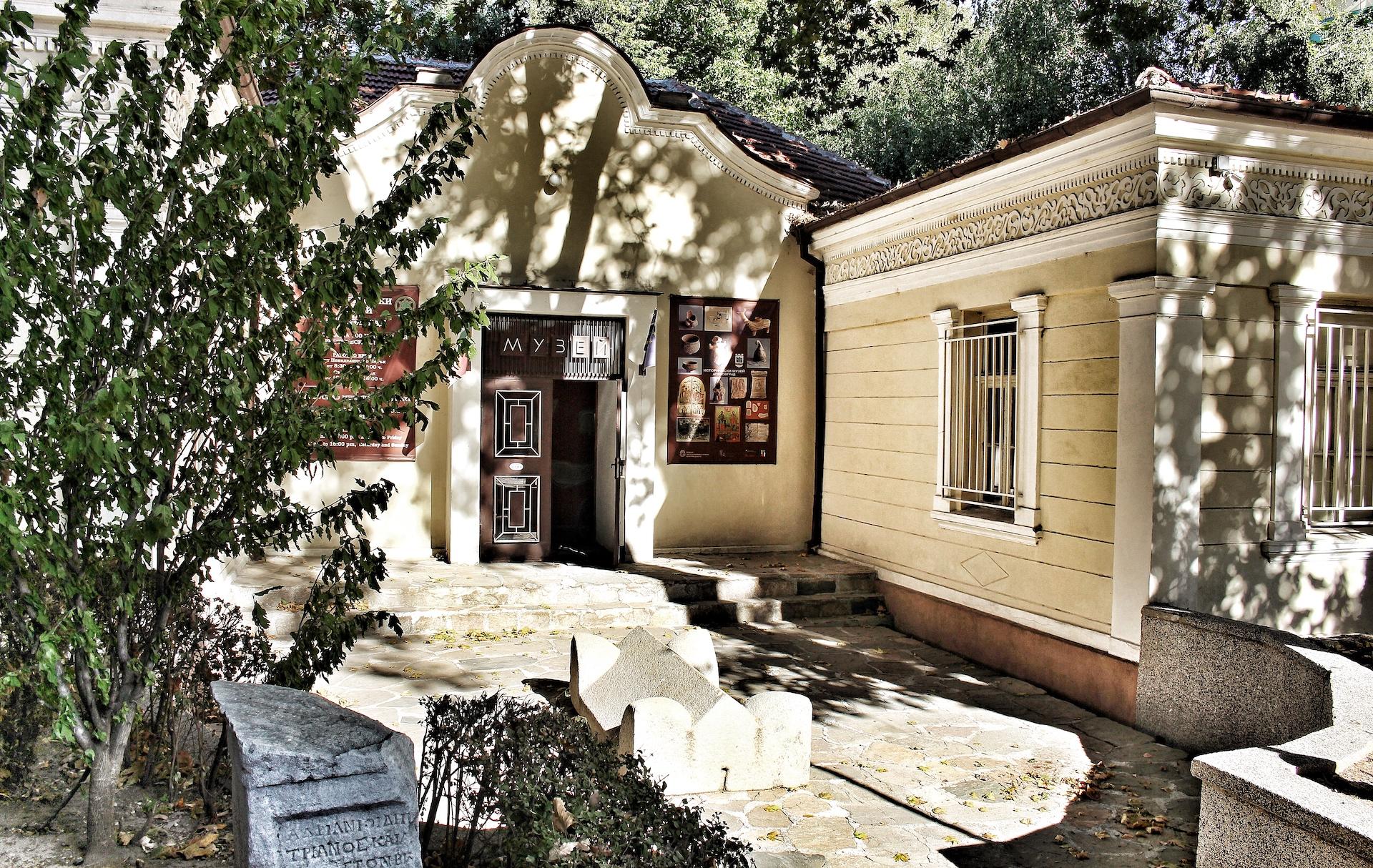 Исторически музей Асеновград
